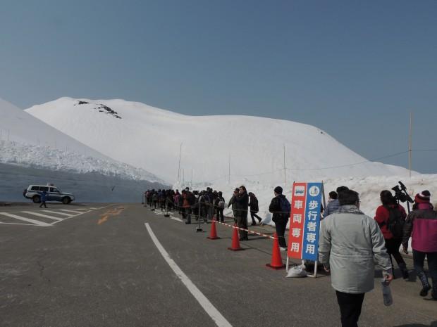 雪の大谷入口